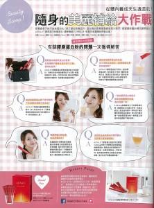 VIVI雜誌11月號-內頁2