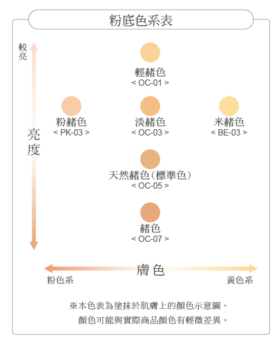 color-1-01